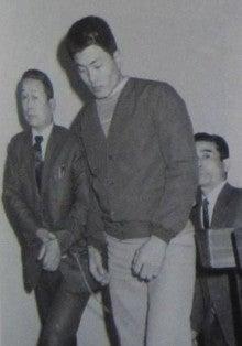 連合赤軍事件スクラップブック (あさま山荘事件、リンチ殺人事件、新聞記事)-連合赤軍・前沢虎義