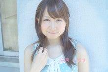 ☆キャンフルリフレ☆メイドありすのブログ