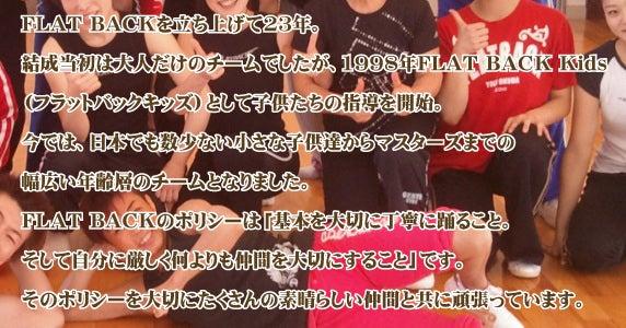 $奥田陽子のブログ