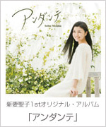 SEIKO NIIZUMA OFFICIAL BLOG Powered by Ameba-disc02