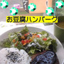 ☆Lunch 2種類…