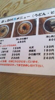 大牟田、荒尾ファンからのメッセージ-D1000005.jpg