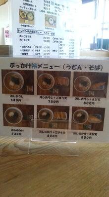 大牟田、荒尾ファンからのメッセージ-D1000003.jpg