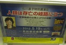 西澤ロイ(コトバの宇宙探検家)-神との対話9(存亡の危機編)