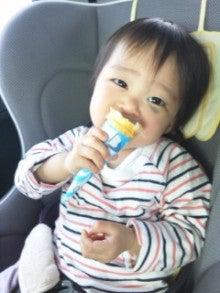 yuzuki1117-0913さんのブログ-120513_161254.jpg