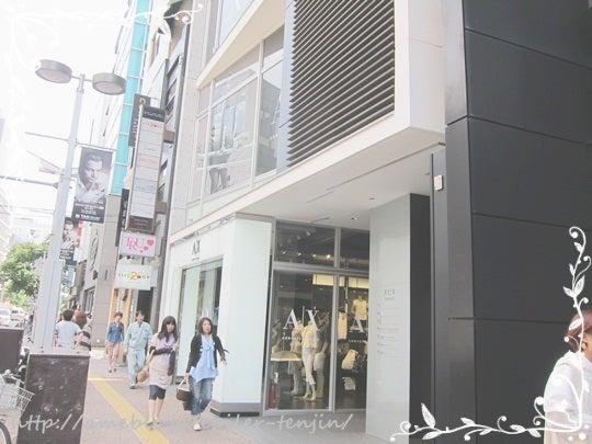 エピレ天神 口コミ|美雪の体験談!-epiler建物外観