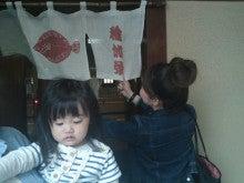 $poco a pocoのゆる~いblog-SN3J1511.jpg