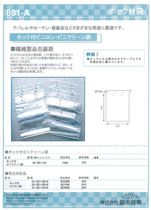 team-wakimotoのブログ-801A