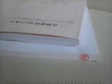 自然歯科sizのblog-120518_135253_ed.jpg