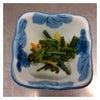 とれたての山菜ですの画像
