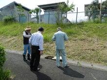長田野台の果樹園-汚染