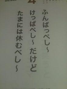 太陽族花男のオフィシャルブログ「太陽族★花男のはなたれ日記」powered byアメブロ-IMG00533.jpg