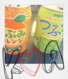 スマイレージ 福田花音オフィシャルブログ「アイドル革命 いちごのツブログ season2」Powered by Ameba-IMG_8423.jpg
