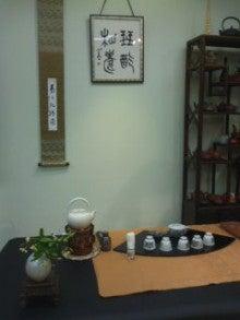 春風秋月のブログ-120516_1142~01.jpg