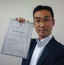 ネット集客×通信×OA機器のコンサルタント起業ブログ in埼玉-keieikakushin_hirata