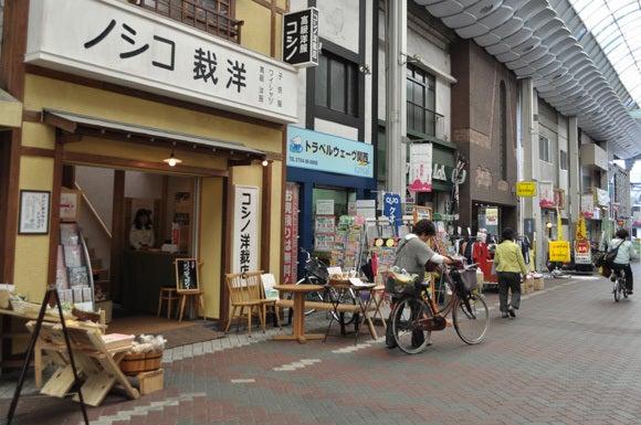 茶々吉とデジ一 のんびり旅-120518_洋裁コシノ
