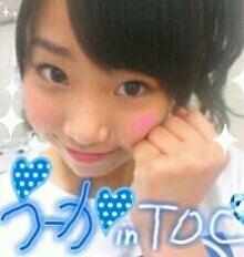 NMB48オフィシャルブログpowered by Ameba-20120520185954.jpg