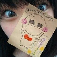 NMB48オフィシャルブログpowered by Ameba-1337511400841.jpg