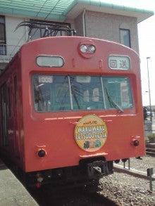 ぽけあに鉄道宣伝部日誌(仮)-not of service ch1003F hanyu