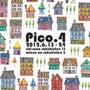 Pico展DMイラス…