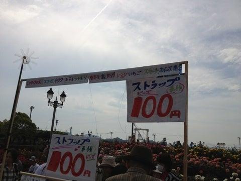 ☆おべんと・食べんかい☆-ipodfile.jpg