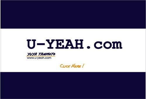 U-YEAHオフィシャルブログ「U-YEAH.com」Powered by Ameba
