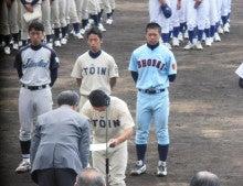 部 野球 がんばれ toin