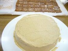 たっくんのブログ-アーモンドケーキ6