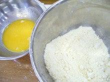 たっくんのブログ-チーズまんじゅう3