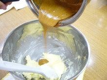 たっくんのブログ-アーモンドケーキ3