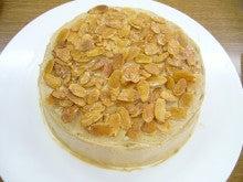 たっくんのブログ-アーモンドケーキ8