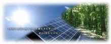 (株)竹島建設のブログ