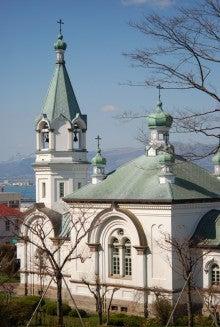 ユルまにあっく函館通信-函館観光情報--ハリストス正教会