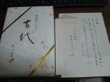 小江戸彫刻ブログ