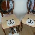 恋愛運を上げる方位と形 ~ 椅子カバー購入の記事より