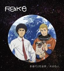 Rake official blog Powered by Ameba