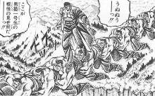 三角絞めでつかまえて-渡る剣桃太郎