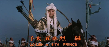 三角絞めでつかまえて-第五王子はロー・リエ