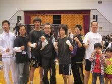 拳心会のブログ
