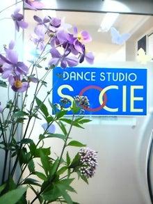 ダンススタジオソシエ socieSOCIEsocie