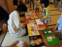 松江市雑賀公民館 STAFF BLOG-にこにこ5月
