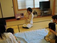 松江市雑賀公民館 STAFF BLOG-にこにこ5月3