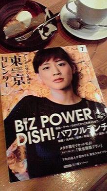 東向島珈琲店 STAFF BLOG-2012052216310000.jpg