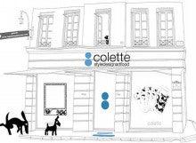 ラナイトランジット-COLETTE