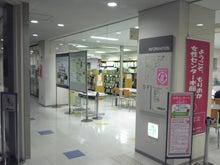 $岩手レインボー・ネットワークのブログ/ Iwate Rainbow Network's Blog