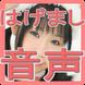 $美弥乃静officialブログ「しずログ」