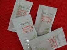 植松晃士オフィシャルブログ「植松晃士のわくわくKoji Diary」Powered by Ameba-p20120523-092601.jpg
