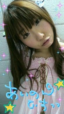 $ちあふる☆あぃのん-2012052313010000.jpg