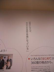 佐野敬太の『空にピース。』