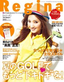 ◆◇Amiのブログ◇◆